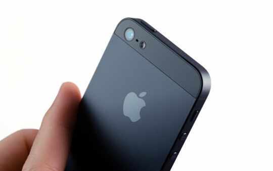 iphone5_orchester